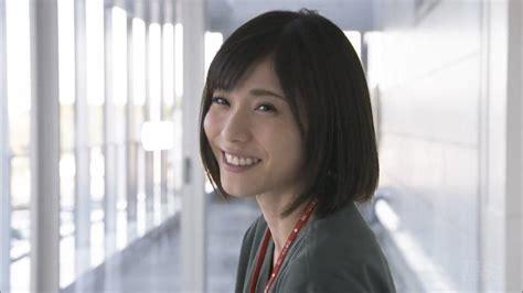 松岡 茉優 かわい すぎる