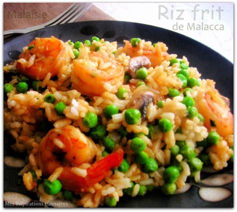 cuisine crevette riz frit aux crevettes cuisine malaisie le cuisine de samar