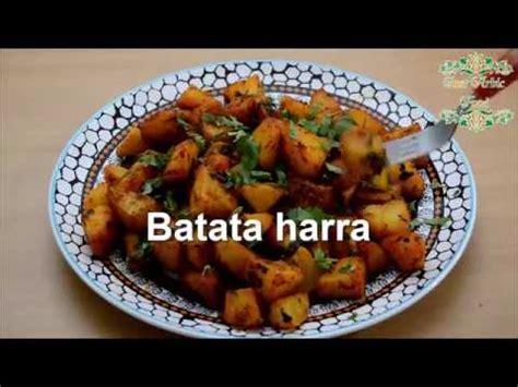 batata harra spicy potato lebanese recipe