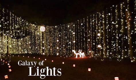Galaxy Of Lights 2015 Giveaway Rocket City Mom
