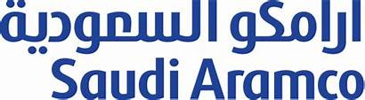 Aramco Saudi Oil Without Star Wikipedia Commons