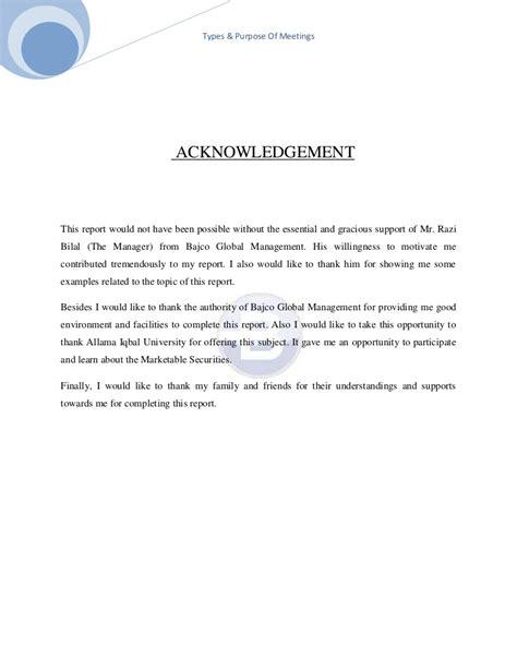 acknowledgement  assignment