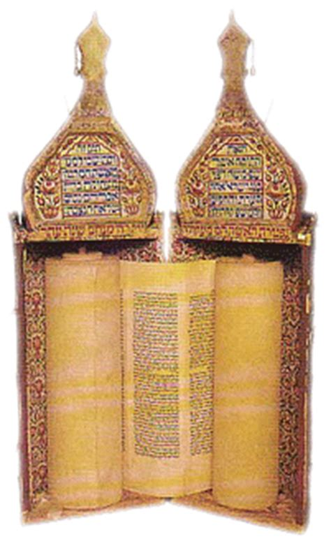 judaisme la bible hebraique