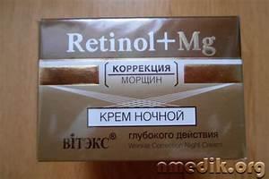 Хронический геморрой лечение препараты