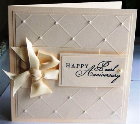 gift   anniversary tipsreviewsideascom