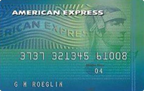Amex interest rate credit card. BDO Credit Cards - Best Promos & Deals 2018