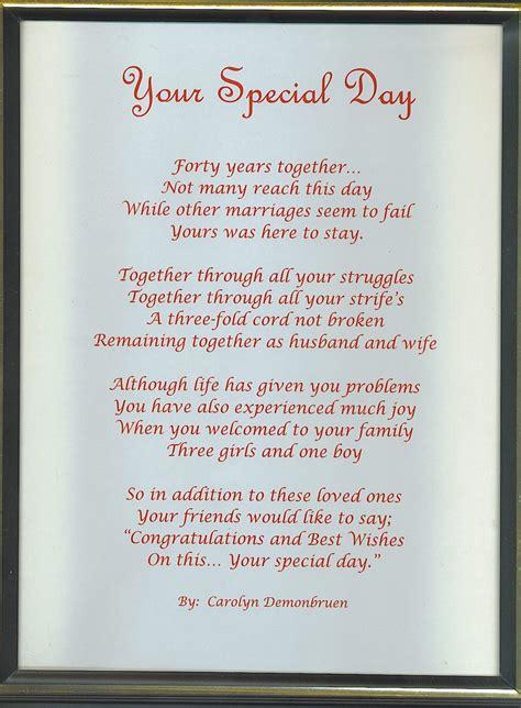 anniversary poems  parents eta