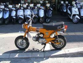 Garage Dax : dax70 1971 ~ Gottalentnigeria.com Avis de Voitures