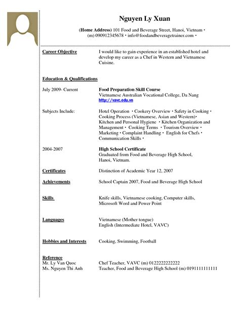 Resume Exles For Students With No Experience by Resume With No Work Experience Template Cv Year Sle
