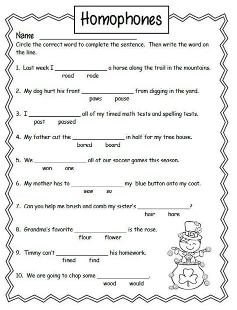 Free Homonyms Worksheets For 2nd Grade #1  School  Pinterest  Teaching, The End And 1""