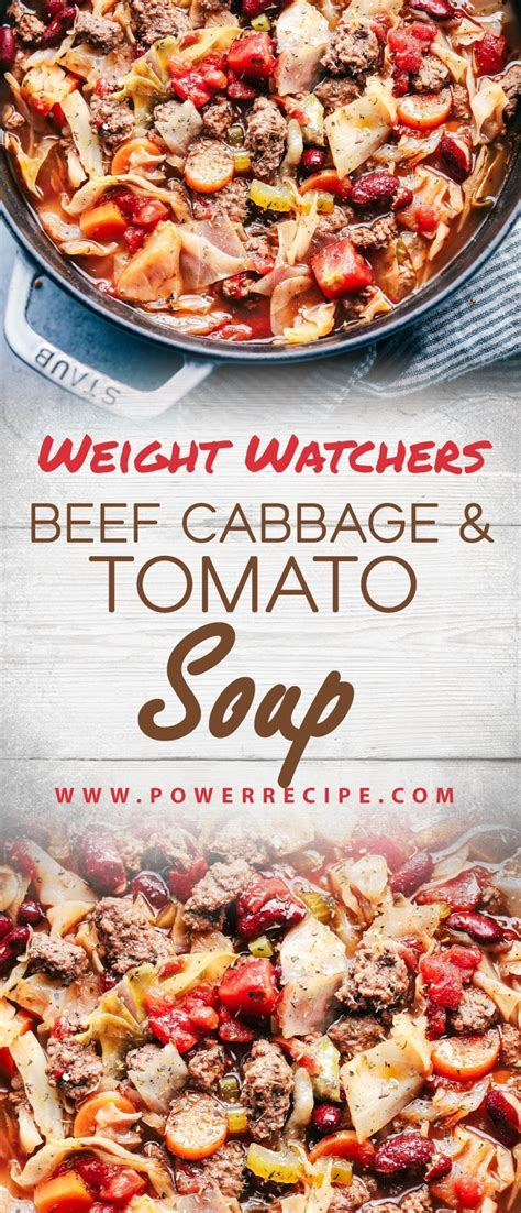 weight watchers beef cabbage tomato soup