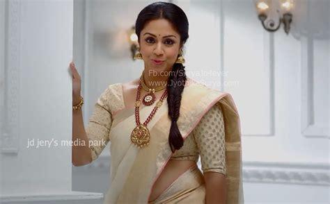 tamil actress jyothika biodata jyothika jyothika family photos