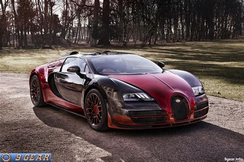 2015 Bugatti Veyron Grand Sport Vitesse La Finale Car