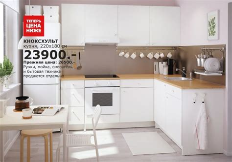 Ikea Kitchen Cabinets Price List by Ikea Kitchen Cabinets Price List 28 Images Ikea