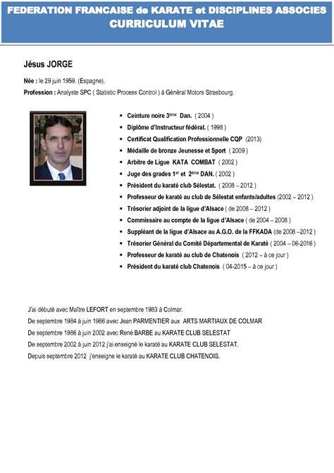 Le Curriculum Vitae Cv by Curriculum Vitae Cv Sportif