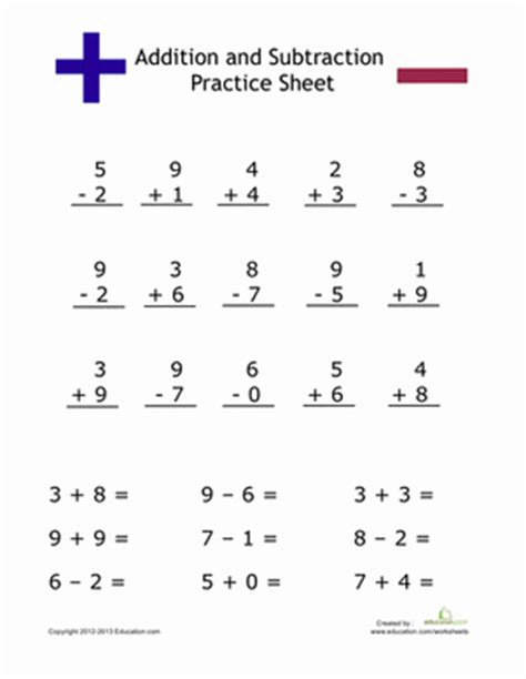 simple addition and subtraction first grade math