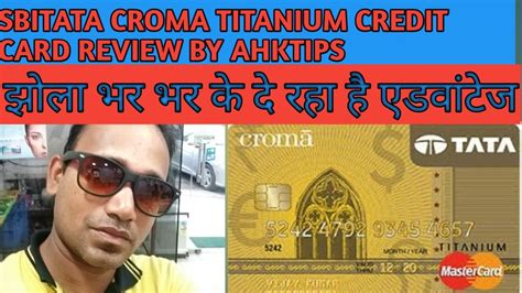We will respond to you within 5 working days of receiving your email and 7 working days of receiving your letter. SBI TATA CROMA TITANIUM CREDIT CARD REVIEW BY AHKTIPS - YouTube