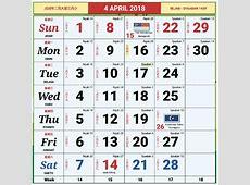 Kalendar Malaysia 2018 Download Percuma