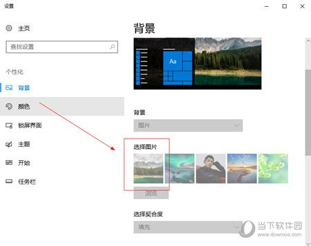 小米画报电脑版下载 小米画报 V2.0.0.16 官方PC版 下载_当下软件园_软件下载
