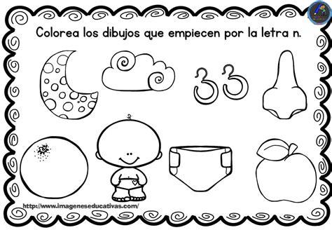 imagenes que empiecen con la letra po cudernillo repaso abecedario 42 imagenes educativas