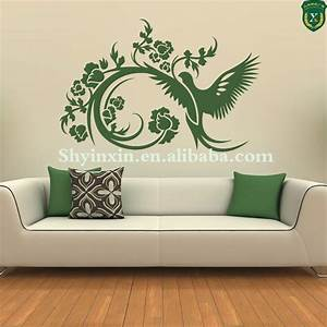 Party decorations removable wall decals bathroom for Wall decals for home