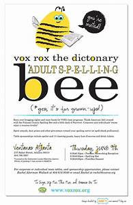 sweet t invitations With spelling bee invitation template
