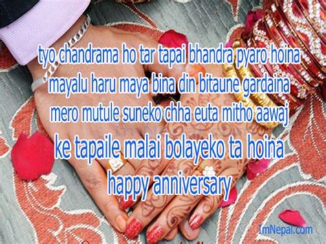 wedding wishes quotes  sister  hindi image quotes  hippoquotescom