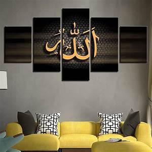 Islamic, Calligraphy, Canvas, Print, 5, Pieces, U2013, Canvas, Frenzy