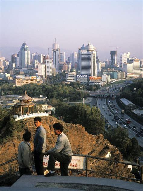 urumqi national geographic society