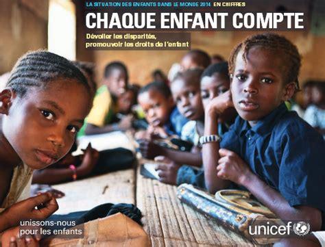 le si鑒e de l unicef protection des droits de l 39 enfant l eip en réseau