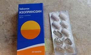 Таблетки для лечения вируса папилломы