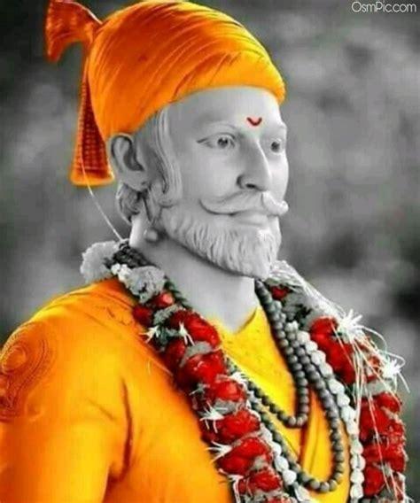 Lord shiva beautiful hd wallpaper. Top 40 Chhatrapati Shivaji Maharaj Images Photos ...