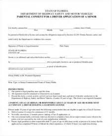 Parental Consent Form Sample