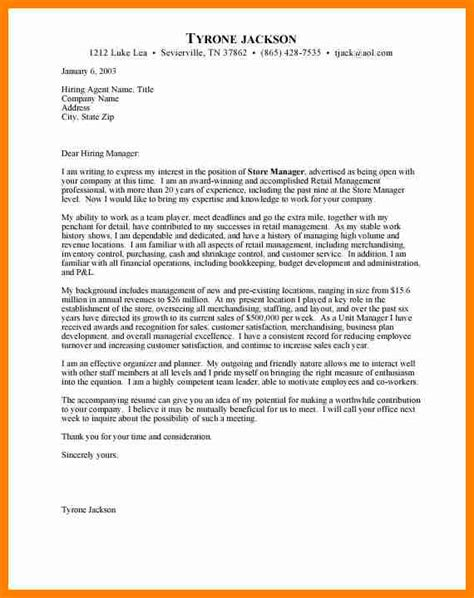 6 excellent cover letter exles assembly resume