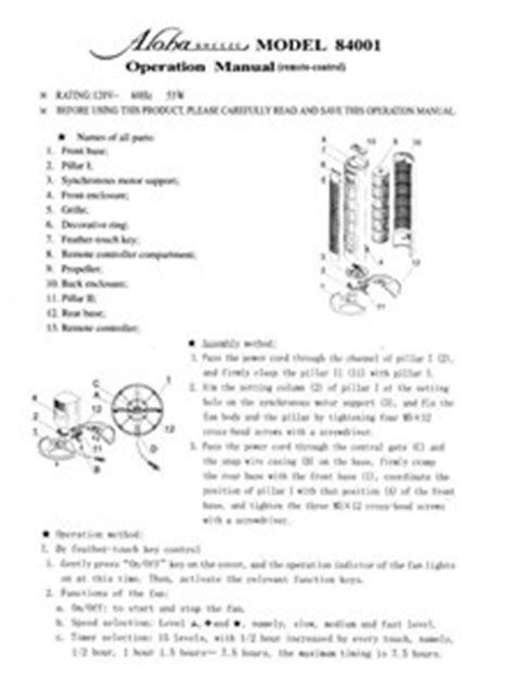 Aloha Ceiling Fan Wiring Diagram by Aloha Ceiling Fan Wanted Imagery