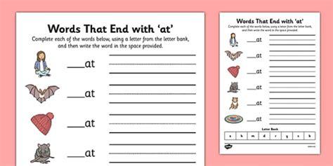 words ending in at worksheet words ending at worksheet