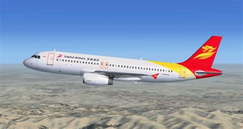 Beijing Capital Airlines A320 departing ZBHH - Ultimate Traffic Forums