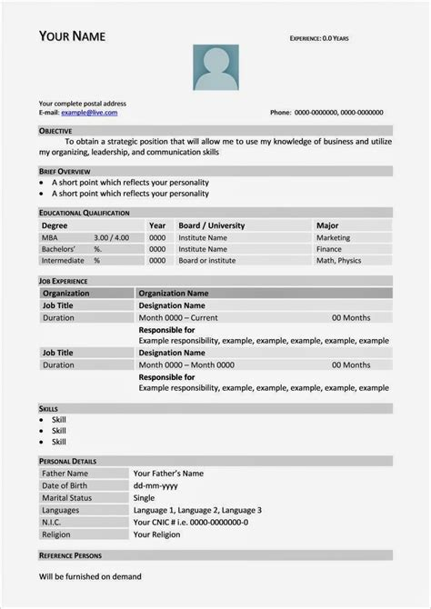excellent tabular cv template cv shop
