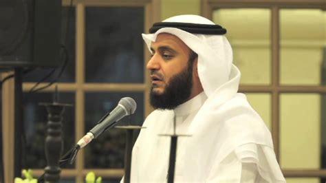 Sheikh Misyari Rashid Alafasy