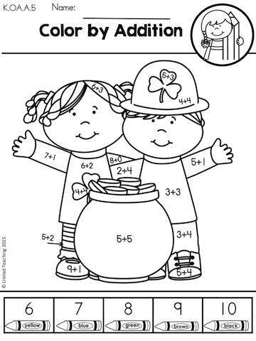 st patrick s day math worksheets kindergarten school
