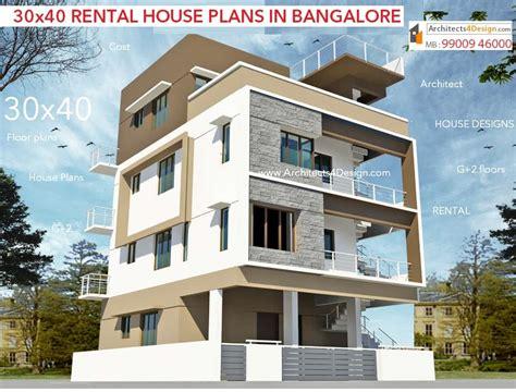 30x40 House Plans In Bangalore For G+1 G+2 G+3 G+4 Floors 30x40 Duplex House Plans/house Designs