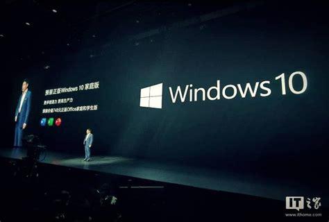 huawei laptop matebook    matebook   windows