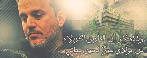 Basim Al Karbalai By Ahmed-q8 On Deviantart