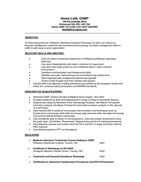 Sle Resume For Phlebotomist by Sle Phlebotomy Resume 28 Images Phlebotomy Technician