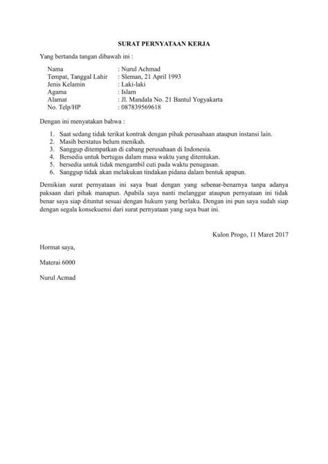 Cara Membuat Surat Permintaan by 20 Contoh Surat Pernyataan Dan Cara Membuatnya