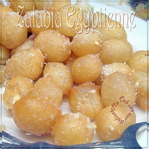 cuisine egyptienne recette gateaux egyptiens