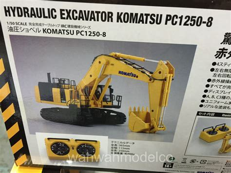 kyosho komatsu pc1250 8 66002hg rc machinery hydraulic excavator 1 50 wah wah shop