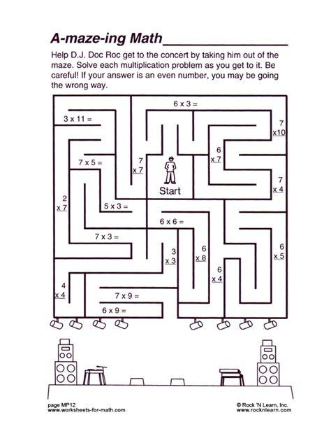 multiplication math maze worksheets math worksheet mp12