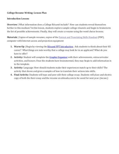 college essay lesson plan