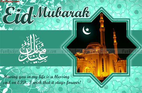 hd widescreen backgrounds wallpapers eid cards  qoutes